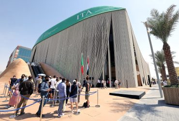 Italy Expo 2020: CRS4 at the forum